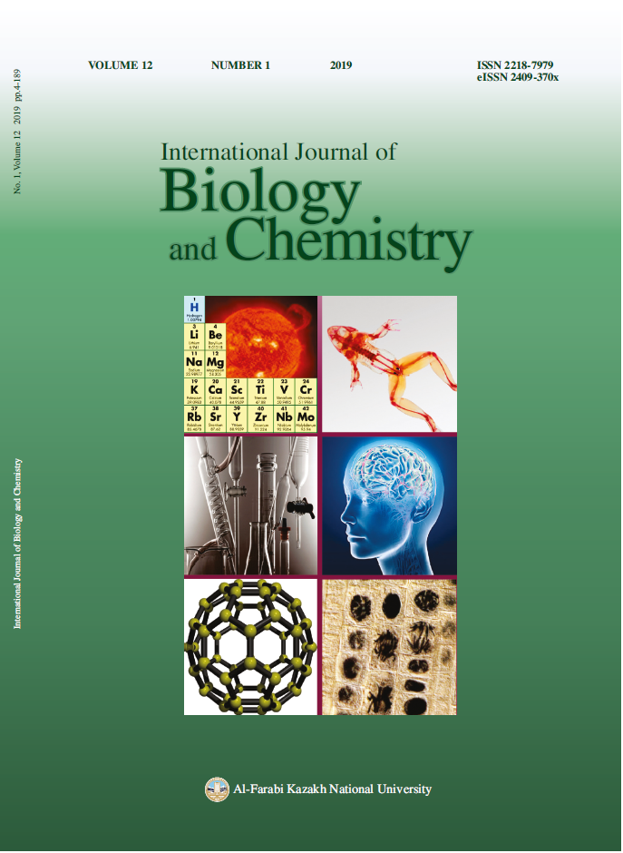 View Vol. 12 No. 1 (2019): International Journal of Biology and Chemistry